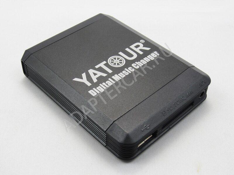 эмулятор CD-чейнджера