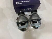 Би-ксеноновые линзы Hella 3R Dixel 5D New Night series 3.0""