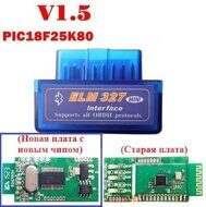 ELM327 Mini Bluetooth v1.5  чип:PIC18F25K80
